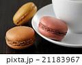 コーヒーカップとマカロン 21183967