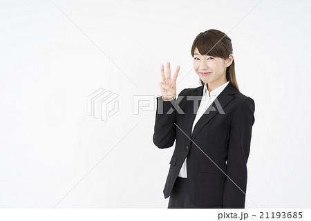 ビジネススーツを着た魅力的な笑顔が素敵な綺麗な女性キャリアウーマン「数字3」その三ポーズ�V1から10までご用意しています。21193685