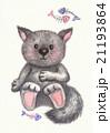 こねこ 仔猫 子ネコのイラスト 21193864