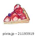 イチゴのタルトの水彩画イラスト 21193919