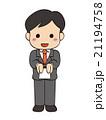ビジネスマン 男性 ベクターのイラスト 21194758