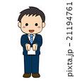 ビジネスマン 男性 ベクターのイラスト 21194761
