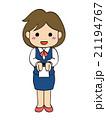 ベクター 名刺 名刺交換のイラスト 21194767