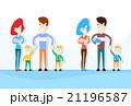 ファミリー 家庭 家族のイラスト 21196587