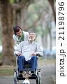 老老介護イメージ 21198796