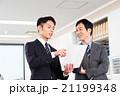 ビジネスマン オフィス ビジネスの写真 21199348