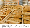 Bread assortment 21201579