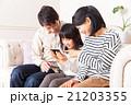 スマホで動画を楽しむおしゃれな三人家族ポートレート 21203355