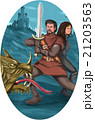 Cavalier and Lady Fighting Dragon Oval Watercolor 21203563