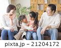 4人家族のライフスタイル 21204172