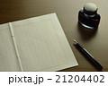 原稿用紙(万年筆) 21204402