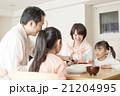 家族 食卓 ダイニングテーブルの写真 21204995