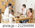 家族 食卓 ダイニングテーブルの写真 21204996