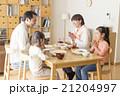 家族 食卓 ダイニングテーブルの写真 21204997