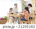 4人家族の食卓イメージ 21205162