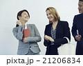 3人 ビジネスマン ビジネスウーマンの写真 21206834