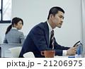 人物 男性 ビジネスマンの写真 21206975