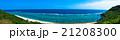 吉野海岸 海 リゾートの写真 21208300