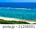 吉野海岸 海 リゾートの写真 21208301