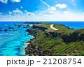 東平安名崎 岬 海の写真 21208754