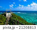 イムギャーマリンガーデン 宮古島 海の写真 21208813