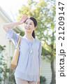 女性 50代 屋外の写真 21209147