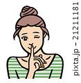 内緒 女性 人物のイラスト 21211181