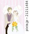 結婚 ウェディング ブライダルのイラスト 21211484