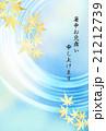 和の背景 21212739