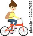 自転車 サイクリング 女性のイラスト 21217059