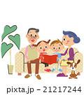 孫とソファーで読書 21217244