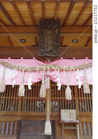 信州 安曇野 松川村の鈿女神社(うずめじんじゃ) 拝殿拡大 縦 芸能の神さまを祀る  21217752