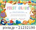 認定書 おもちゃ バックグランドのイラスト 21232190