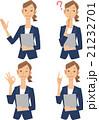ビジネスウーマン 表情 女性のイラスト 21232701