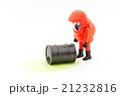 廃液と防護服の作業員:waste fluid & hazmat suit 21232816