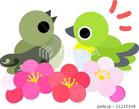 メジロとウグイスをイメージした可愛い小鳥のイラストですのイラスト