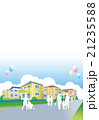家 人物 家族のイラスト 21235588