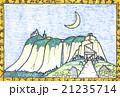 月夜の三峯山 21235714