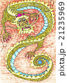 光の大龍神(陽) 21235969