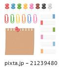 シンプルな文房具イラスト素材(押しピン・クリップ・ふせん) セット 背景透過png・白背景 21239480