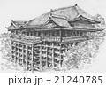 清水寺 21240785