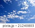 青空 雲 快晴の写真 21240803