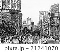 渋谷スクランブル交差点 21241070
