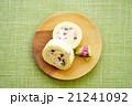 桜のロールケーキ 21241092