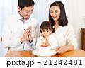 お祝い ケーキ 家族  21242481