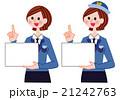 婦人警官 21242763