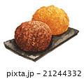 ohagi163pix7 21244332