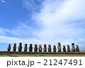 モアイ像 世界遺産 遺跡の写真 21247491