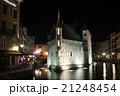 フランス アヌシーの パレドリル 21248454