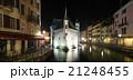 フランス アヌシーの パレドリル 21248455